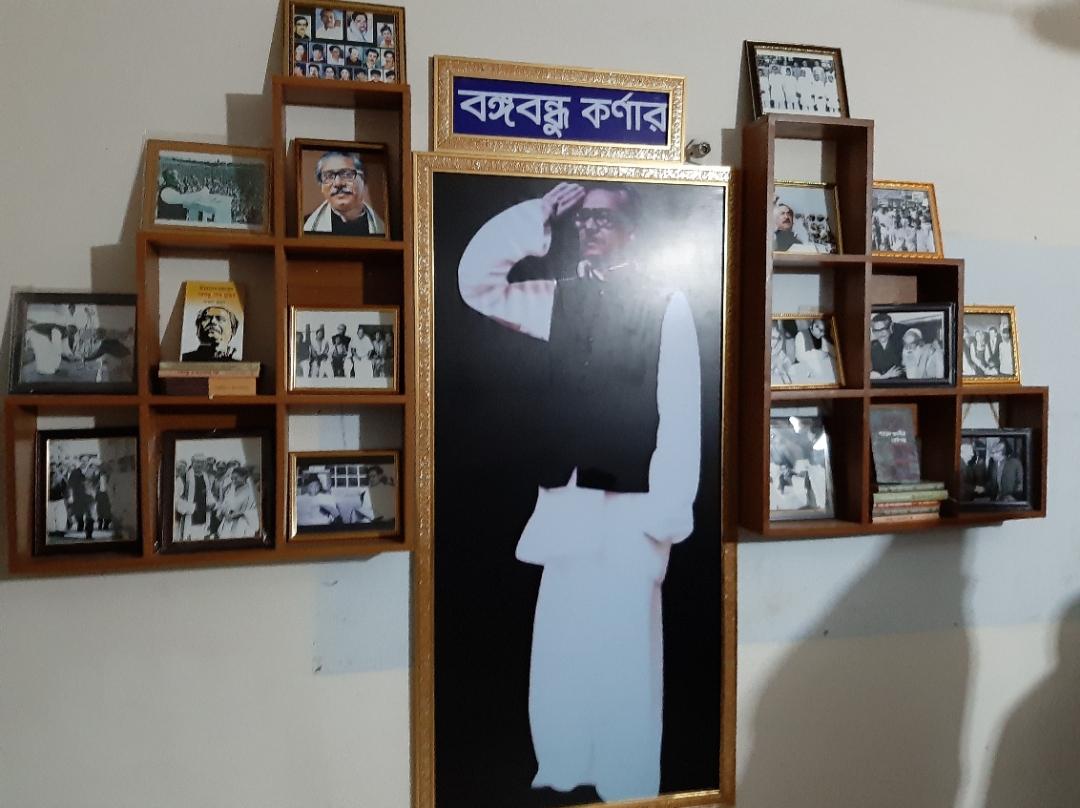 JOYPARA TSC BANGABANDHU CORNER PHOTO